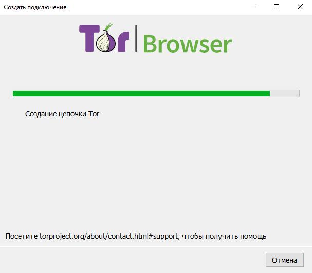 Включение Tor в Windows
